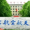 Beihang Universidad