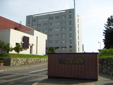 Kitami Institute Of Technology