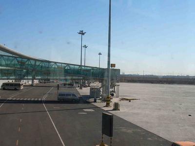 Tianjin Binhai International Airport