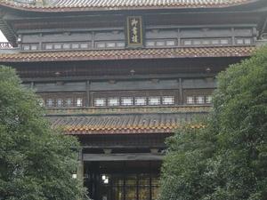 Yuelu Academia