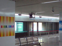 Yangsi Station