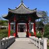Moon Lit Pavilion