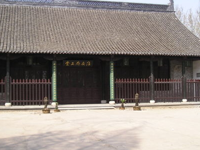 The Site Of The Prefecture Headquarter In Imperial Times