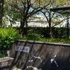 Maidashi Ryokuchi Park Entrance Marker