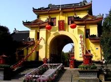 Majestic Chengyun Gate