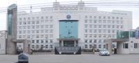 Qiqihar Universidad