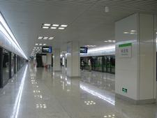 East Xujing Station