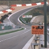 Eau Rouge And Raidillon