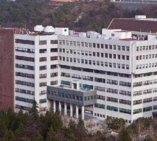 Dong Eui University Central Library