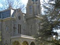 Ebenezer Maxwell House