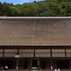 Eigen-ji Temple