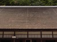 Eigen-ji