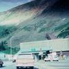 West Portal In Summer 1978