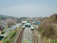 Motoyoshi Station
