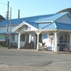 Emi Station