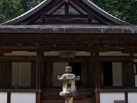 Enjo-ji