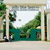Bangladesh National Herbarium Entrance