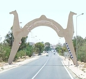 Entrance Of The Kabili Town