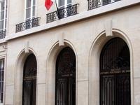 Institut d'Études Politiques de Paris
