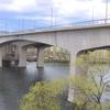 The Bridges Connecting Stora Essingen And Lilla Essingen