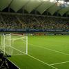 Estadio Bicentenario de La Florida