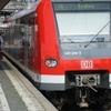 München Hackerbrücke Railway Station