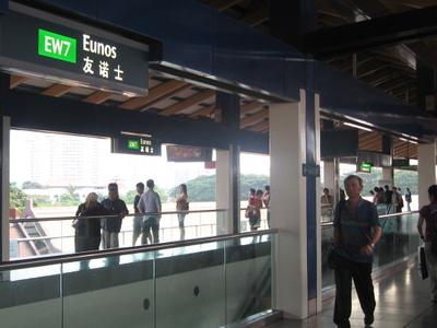 Platform Of EW7 Eunos Station