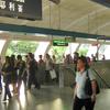 Paya Lebar MRT Station