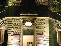 Museo del Objeto del Objeto