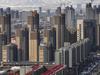 Far View Of Shijiazhuang