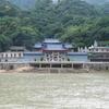 Qingyuan