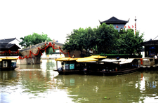 Boats At The Maple Bridge