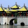 Five Pavilion Bridge At Shouxi Lake