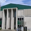Floyd County Courthouse In Prestonsburg
