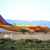 Focus City For Southwest Airlines