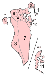 Former Regions Municipalities Of Bahrain