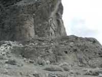 Fort Rock Área Estado Natural