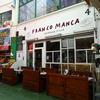 Franco Manca