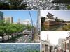 From Top Left Central Takamatsu  Street Takamatsu