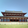 Front View Of Daigokuden