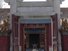 Front View Temple Of  Earth