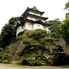 Fujimi-Yagura, Guard Building Within The Imperial Palace