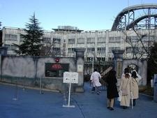 Fuji Q Haunted Hospital