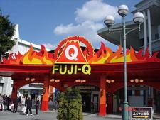 Fuji Q Highland Main Gate