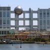 Fuji TV Headquarters
