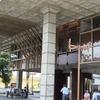 Biblioteca Bolivariana De Mérida