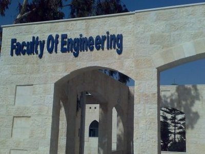 The Entrance To The Faculty Of Engineering Building