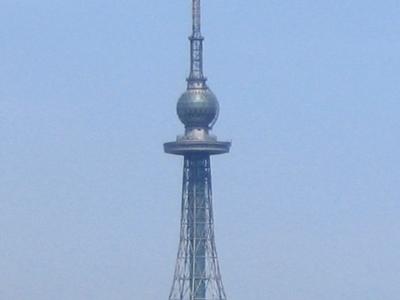 Qingdao TV Tower