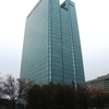 Fifth Third Center At One SeaGate