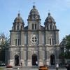 Wangfujing Catedral